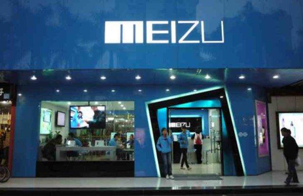 Meizu увольняет сотрудников и закрывает фирменные магазины