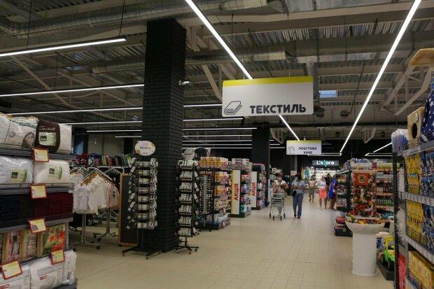Мегамаркет, фото: Facebook