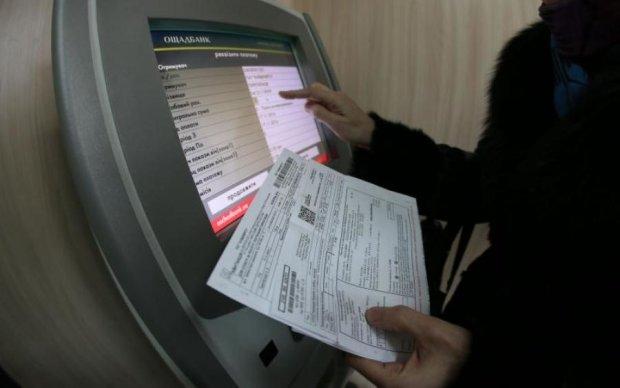 Українцям дозволили не платити за газ: що це означає