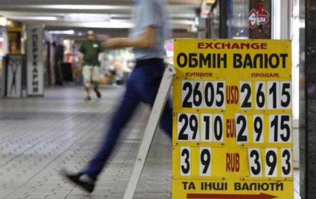 Курс валют на 27 червня: гривня взяла долар за зябра