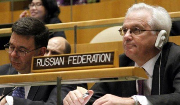 Російську мову збираються позбавити статусу офіційної в ООН