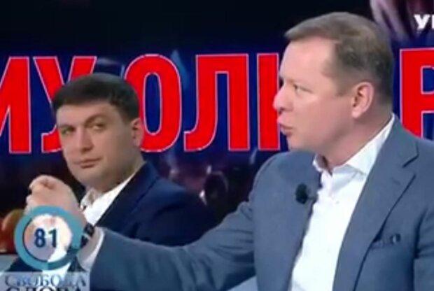 Олег Ляшко, скриншот: YouTube