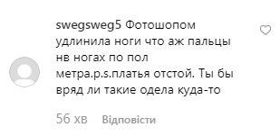 Украинская Кардашьян затмила Instagram откровенным мини