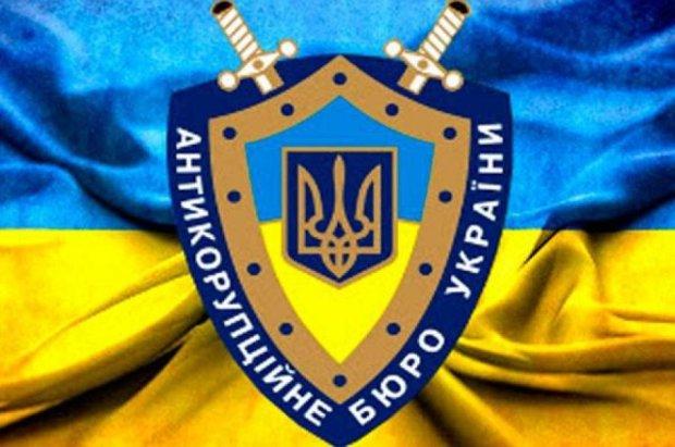 Антикоррупционное бюро просит выделить из бюджета 800 миллионов гривен