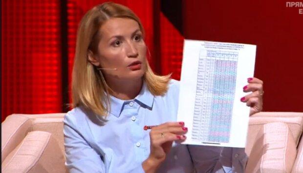 Стефанишина, скриншот