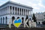 Київ, фото pixabay