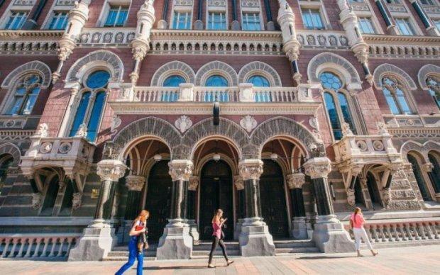 Нацбанк подготовил украинцам подарок ко Дню независимости