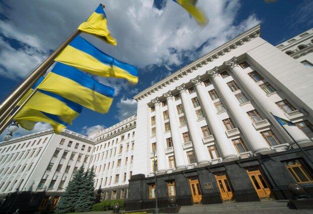 Офіс президента України - фото Збруч