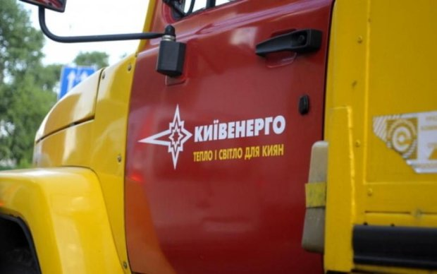 """""""Киевэнерго"""" шантажирует киевлян теплом"""