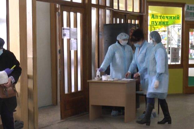 Лікарня, кадр з відео