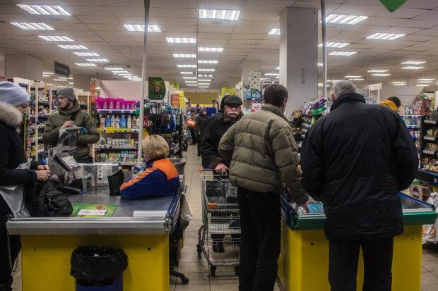 У магазині, Інформатор Київ
