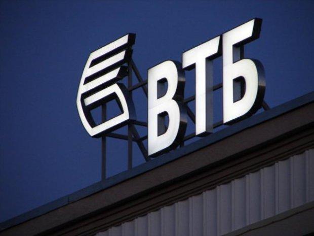 Малофєєву банк пробачив борг у 600 тис дол за підтримку терористів