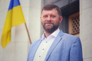 Олександр Корнієнко: біографія і досьє, компромат, скрін - Фейсбук