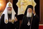 Патриарх Варфоломей и Кирилло