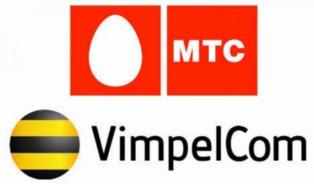 США хотят арестовать активы МТС и VimpelCom на миллиард долларов