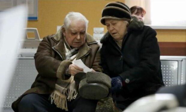 """Українцям світять нові пенсії з 1 березня, хто отримає """"бонус"""""""