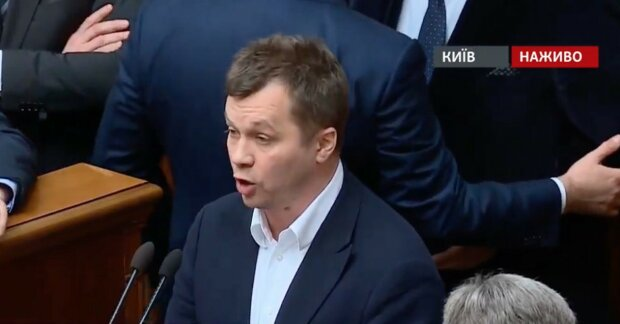 Безумный вид Милованова на трибуне: Романенко показал, как манипулируют украинцами