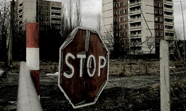 Чеських сталкерів затримали у Чорнобилі
