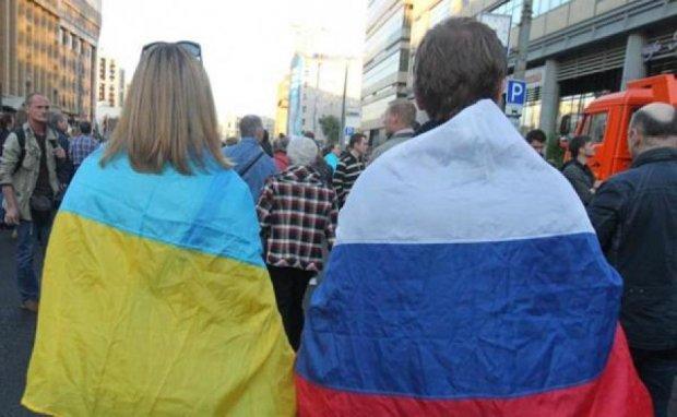 Соцопрос показал отношение украинцев к России