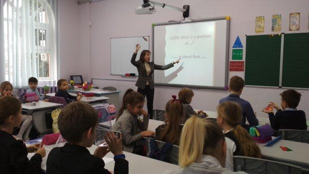 1700 грн штрафа: родителей школьников строго накажут
