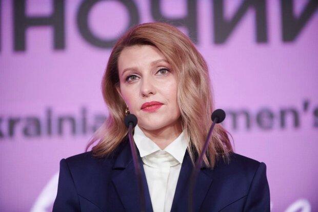 Олена Зеленська, фото: Фокус