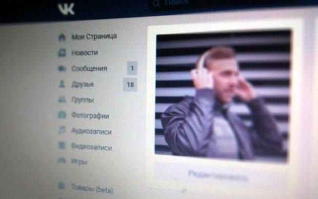 ВКонтакте спамит украинцев ради спасения