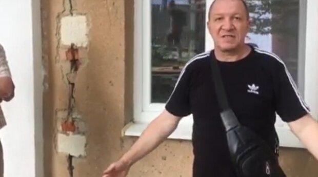 Во Львове разваливается дом, кадр из видео: Facebook Олег Дзюра