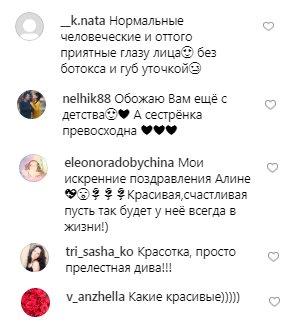 """Топалов похизувався поповненням у родині: """"Без ботоксу і губ качечкою"""""""