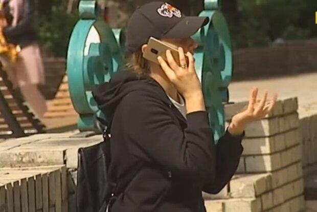 Мобильная связь, скрин из видео