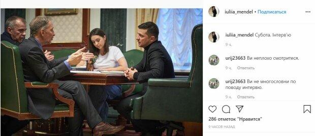 Юлія Мендель, Instagram