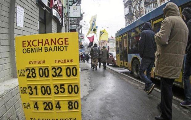 Курс валют на 31 липня: НБУ укріпив курс гривні