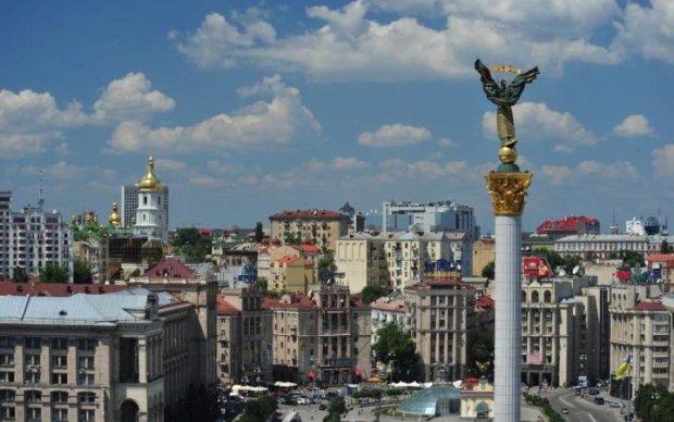 День Конституции Украины 2017: чем порадует погода в праздник