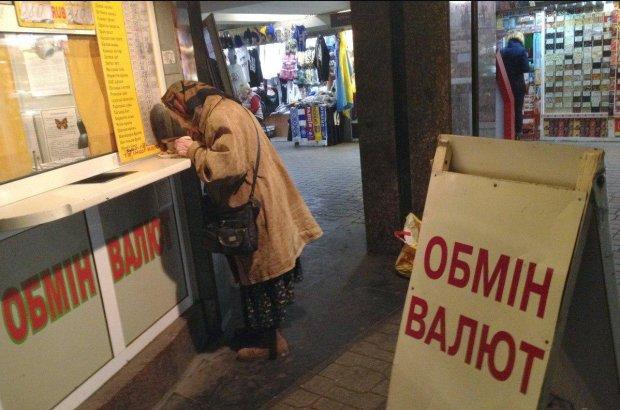 """Курс доллара в Украине резко пошел вверх: сколько дают за """"зеленого"""""""