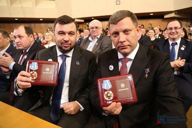 Захарченко та Пушилін