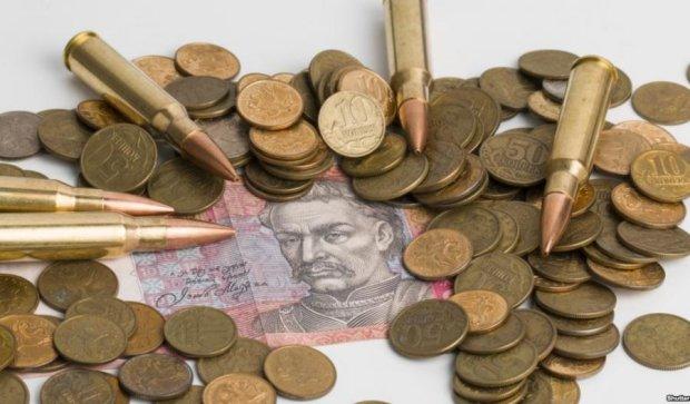 Депутати скинуться пенсіями на АТО