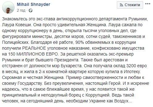 """""""Необхідна, як повітря"""": Зеленському дали цінну пораду, ось хто зможе побороти найбільшу біду України"""