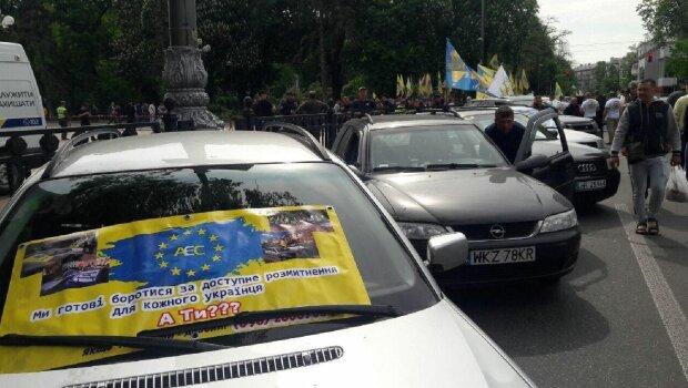 Евробляхи, фото: Знай.ua