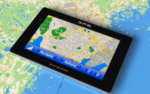 Смартфони отримають надточний GPS-чіп