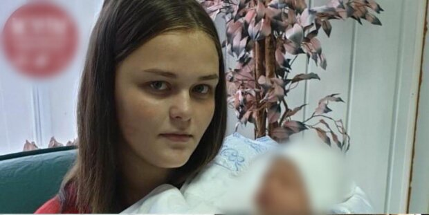 Пропавшая девушка, фото: Киев Оперативный