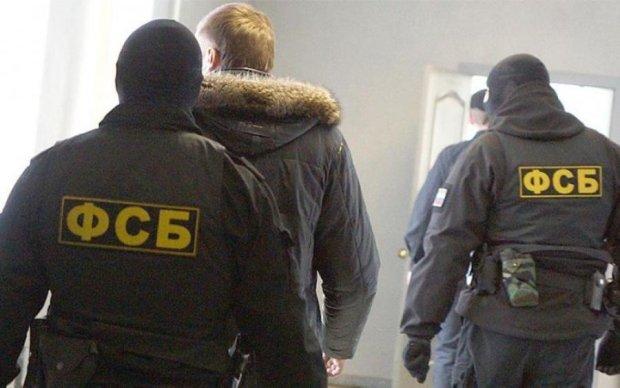 ФСБ показала странный допрос украинских пограничников