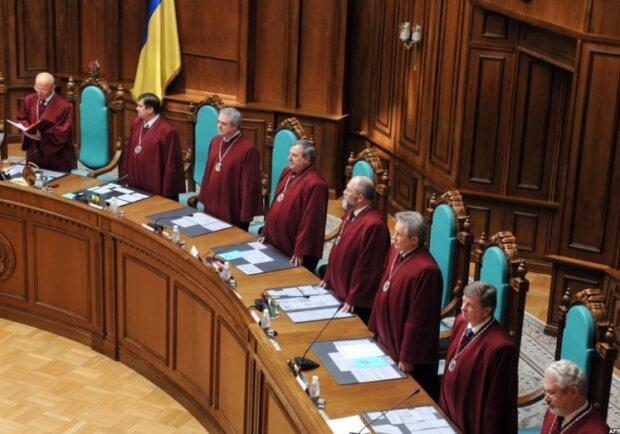 Конституційний Суд України, фото: delo.ua