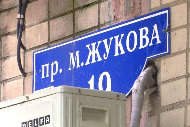 Харків'яни масово повстали проти Жукова: кривавий маршал розчинився у повітрі за одну ніч