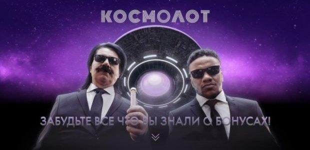 """""""Слуга народу"""" рекламує """"Космолот"""""""