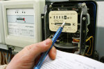Платежі за електроенергію, фото: budport.com.ua