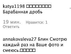 """Тодоренко і Топалов зізналися, чому живуть на смітнику: """"Ми ділили апельсин"""""""