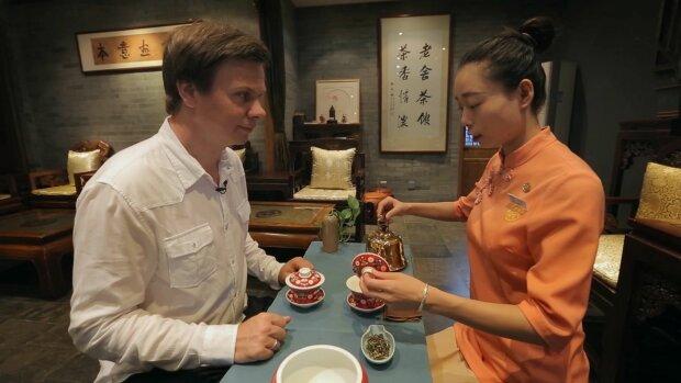 Чай, дорожчий за квартиру: Комаров зі ″Світу навиворіт″ знайшов у Китаї спосіб розбагатіти