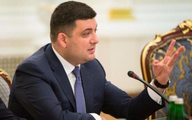 Гройсман пообіцяв українцям золоті гори