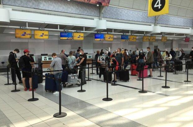 Аеропорт, скріншот: YouTube