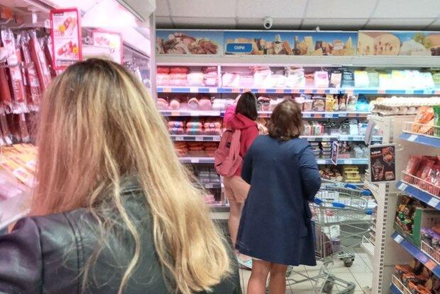 Магазин, фото: Знай.uа