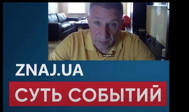 Игорь Матковский